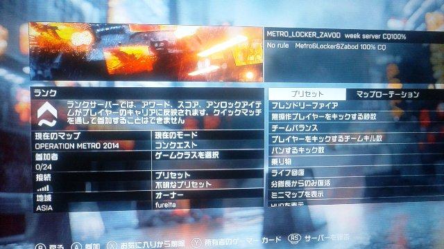 DSC_0011_20140821113853ec2.jpg