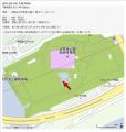 20142歳会会場伏見港公園