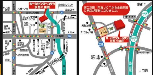 yawata02.jpg
