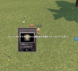 mabinogi2_2014_06_18_005.jpg