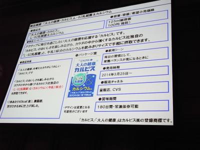 RIMG0127_convert_20140321112247.jpg