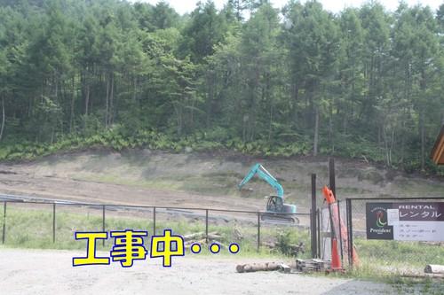045_new
