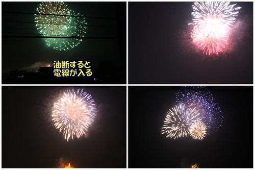 20110809