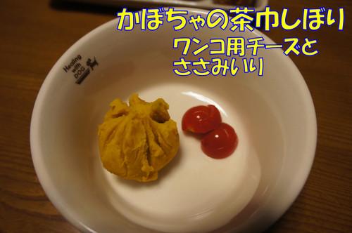 035_new_2