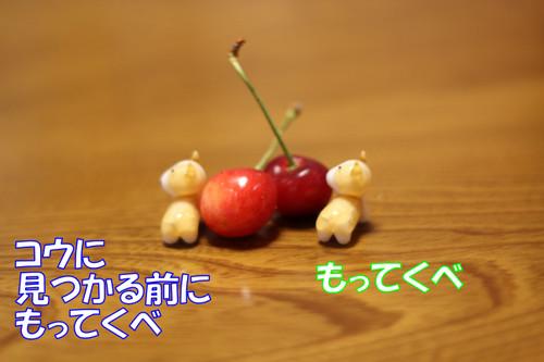 029_new