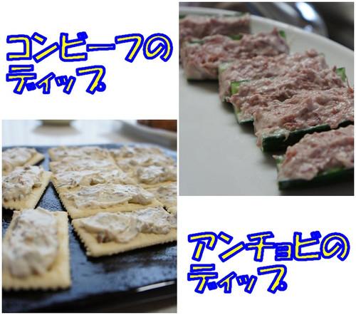 20110529_2_new