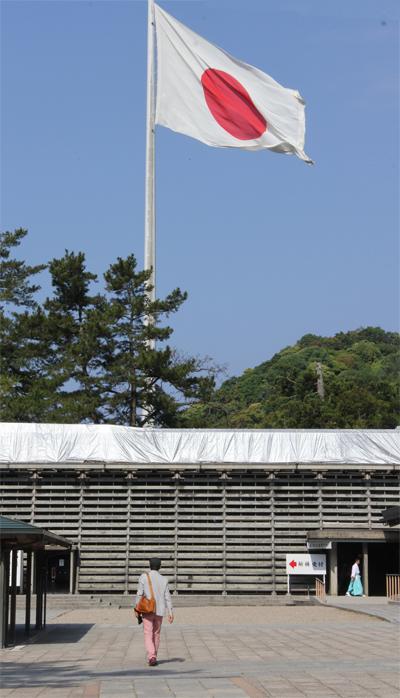 出雲神社国旗