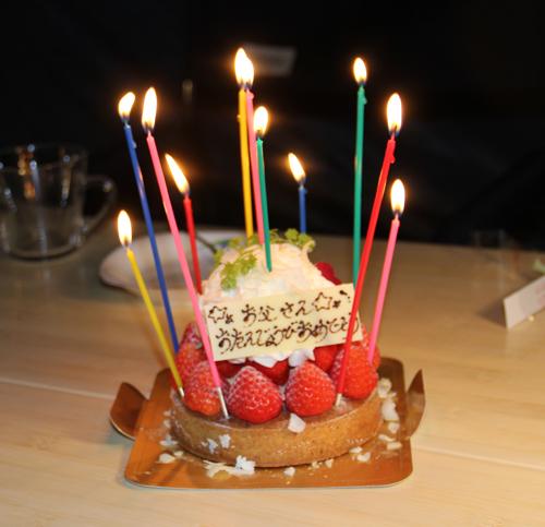 2014誕生ケーキ