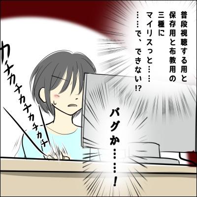 10動画紹介