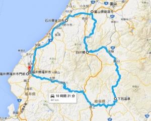 下呂温泉・白川郷の旅