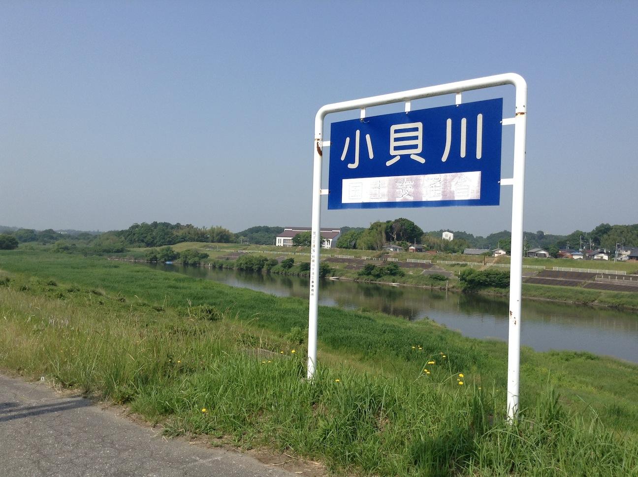 20140607_03.jpg