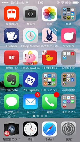 140413_home_01.jpg