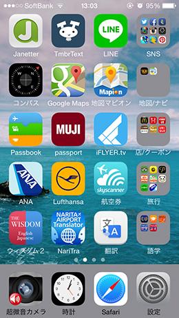 140413_home_02.jpg