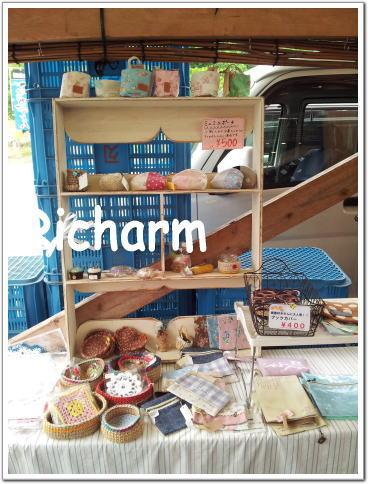 葉菜の森 ハンドメイドショップ ナチュラル雑貨 Richarm リチャーム