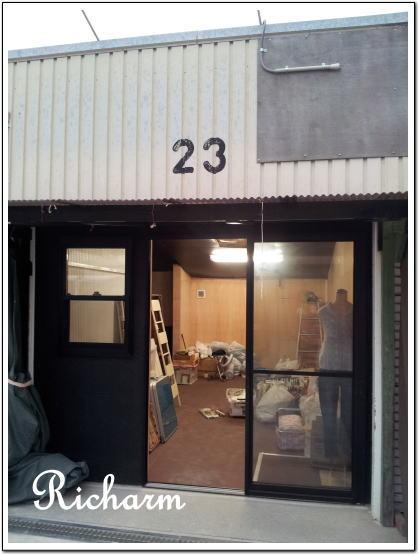 ハンドメイド ナチュラル雑貨 Richarm リチャーム 堺市 和泉市 葉菜の森
