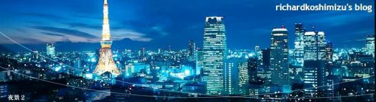 Richard Koshimizu's blog