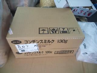 KC4A02790001.jpg