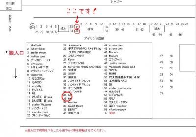ichikawa001s[1]