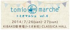 banner_marche[1]