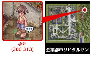 map01_20140510144859d83.jpg