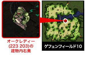 map01_201406080153383a8.jpg