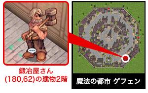 map01_20140704205759369.jpg