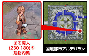 map02_20140608015340920.jpg