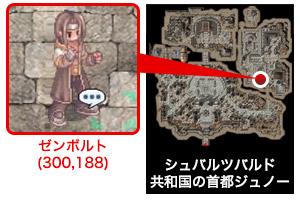 map02_20140704205800914.jpg