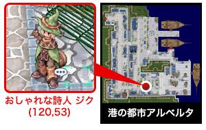 map03_2014060801534110b.jpg