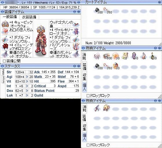 screen000_20140412230025d2f.jpg