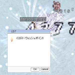 screen004_201403122226118ac.jpg