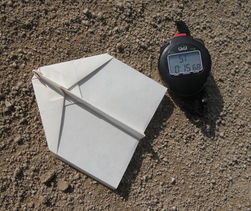 折り紙機タイム