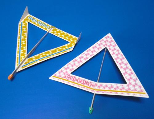 三角二つ。