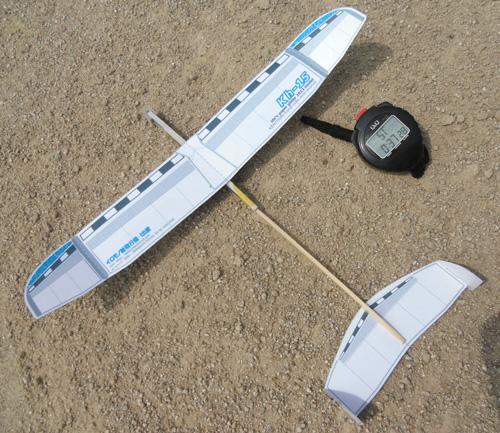 kh-15記録