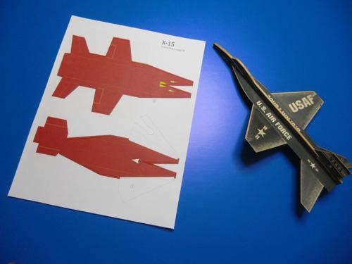 今日はX-15でーす。