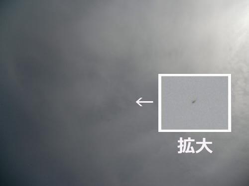 X_15飛んでます。