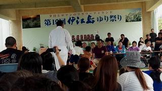 ゆり祭り14相撲(縮