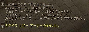制作_140323_2