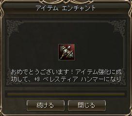 OE_140304_1.jpg