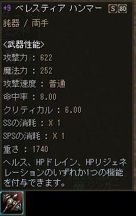 OE_140304_2.jpg