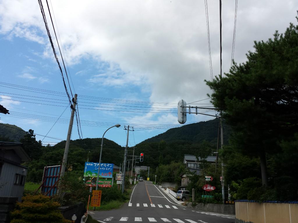 20140831_114525.jpg
