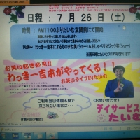 2014-07-04-08-51-42_photo.jpg