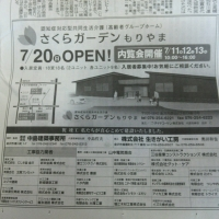 2014-07-11-08-24-48_photo.jpg