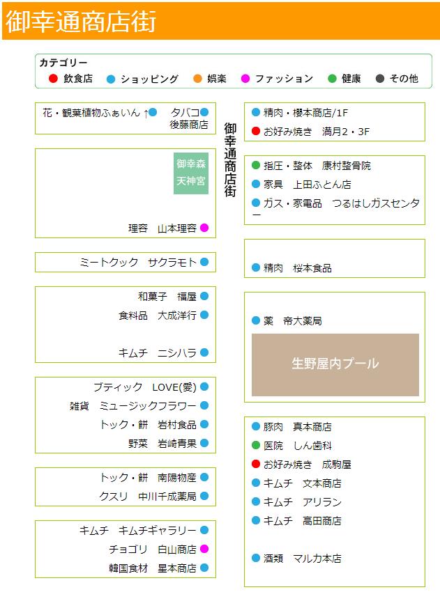 miyuki_nishi.png