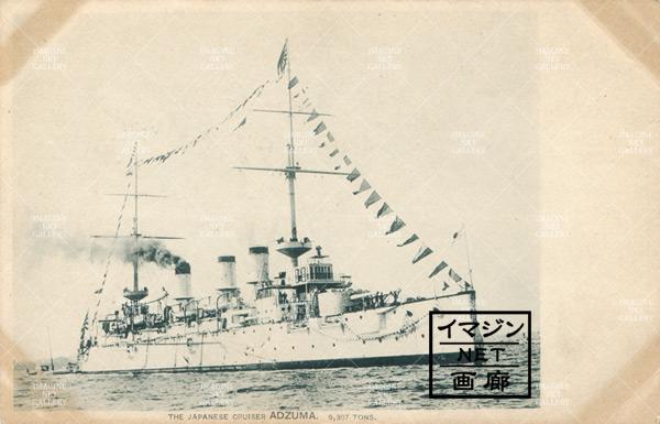 装甲巡洋艦吾妻