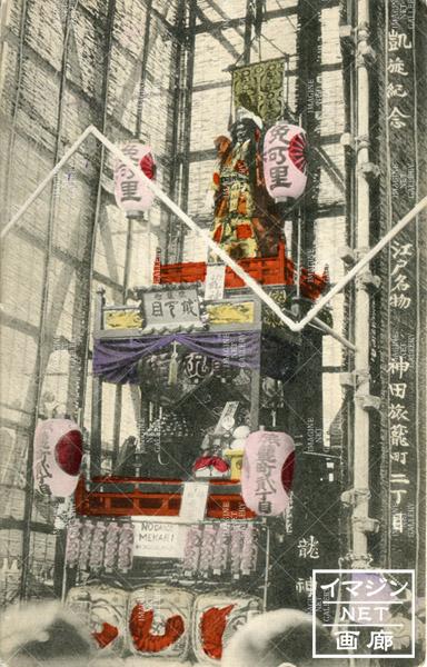神田祭 山車