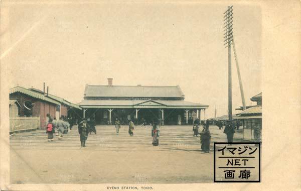 上野駅/明治初期~中期