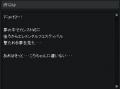 4_20140315122534c1b.jpg