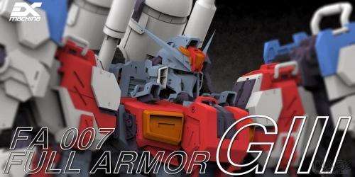 Image 22Ex Machina 1:60 FA007 Full Armor