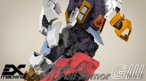 Image 20Ex Machina 1:60 FA007 Full Armor